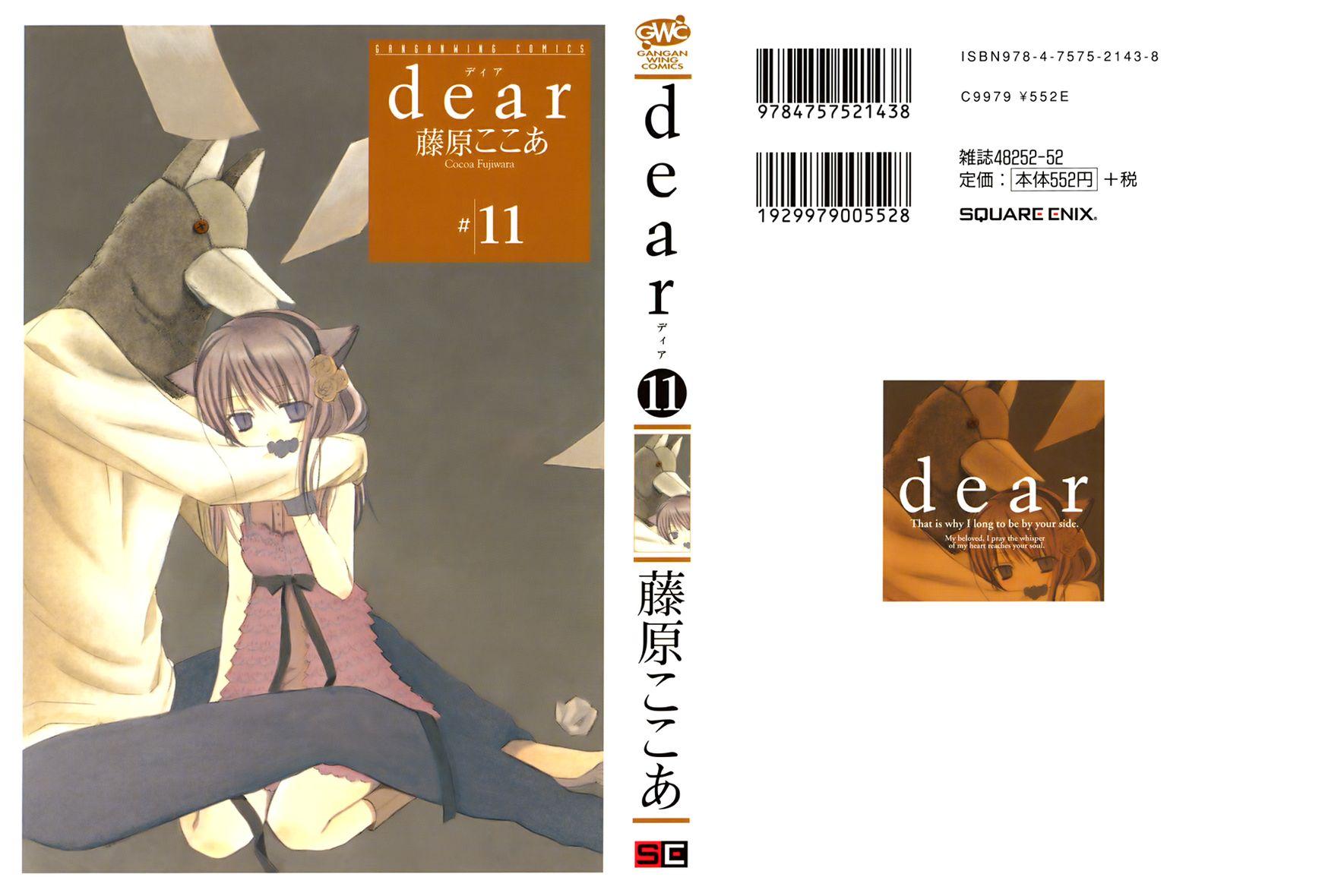 Dear 52 Page 1