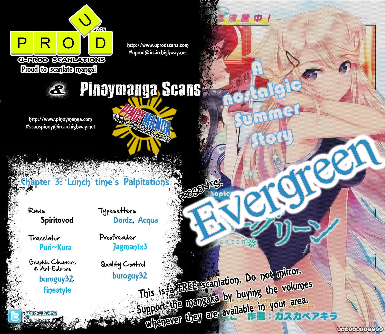 Evergreen (KASUKABE Akira) 3 Page 1