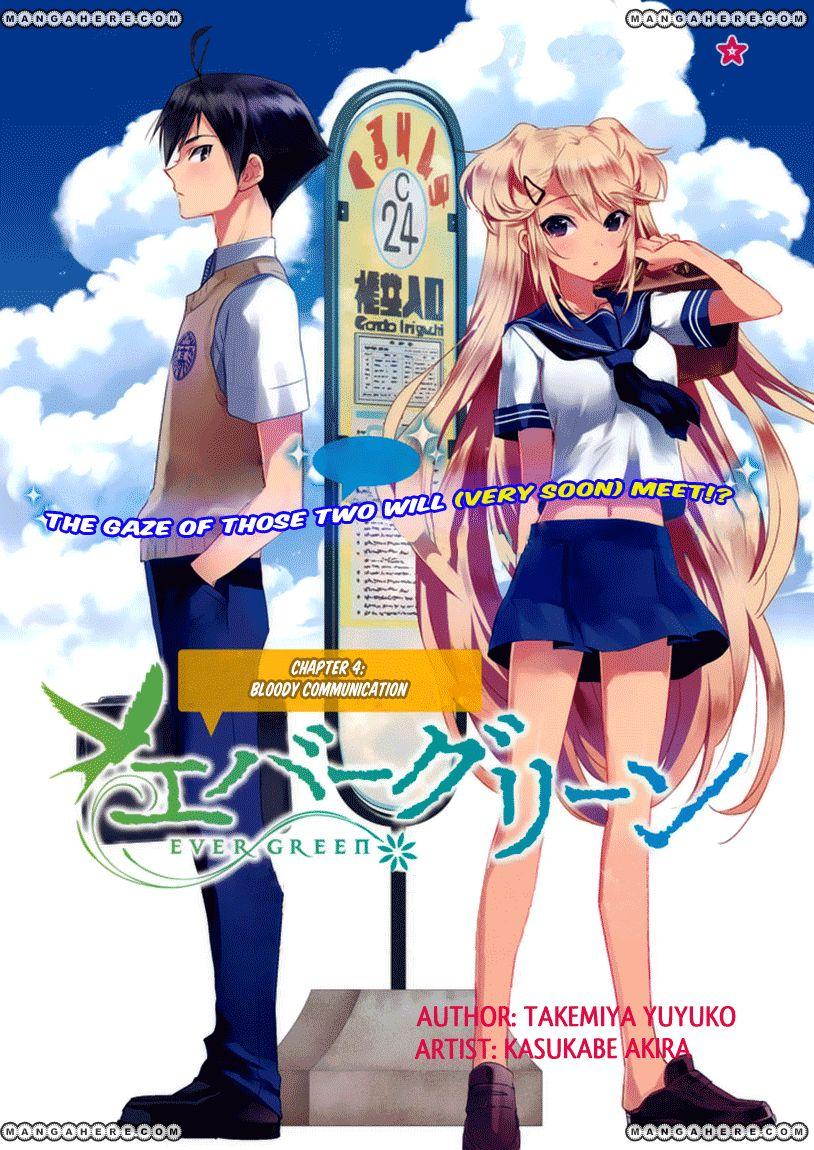 Evergreen (KASUKABE Akira) 4 Page 2