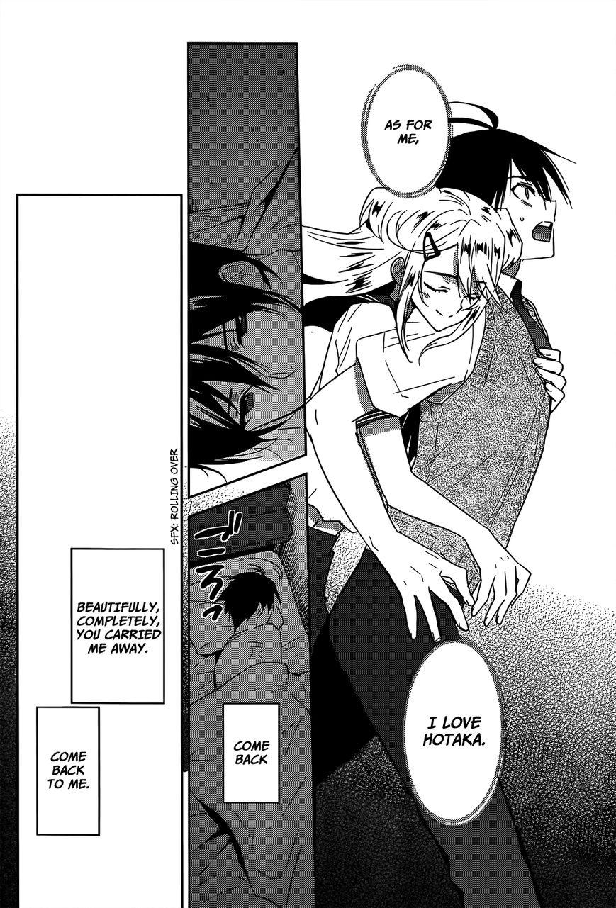Evergreen (KASUKABE Akira) 12 Page 3