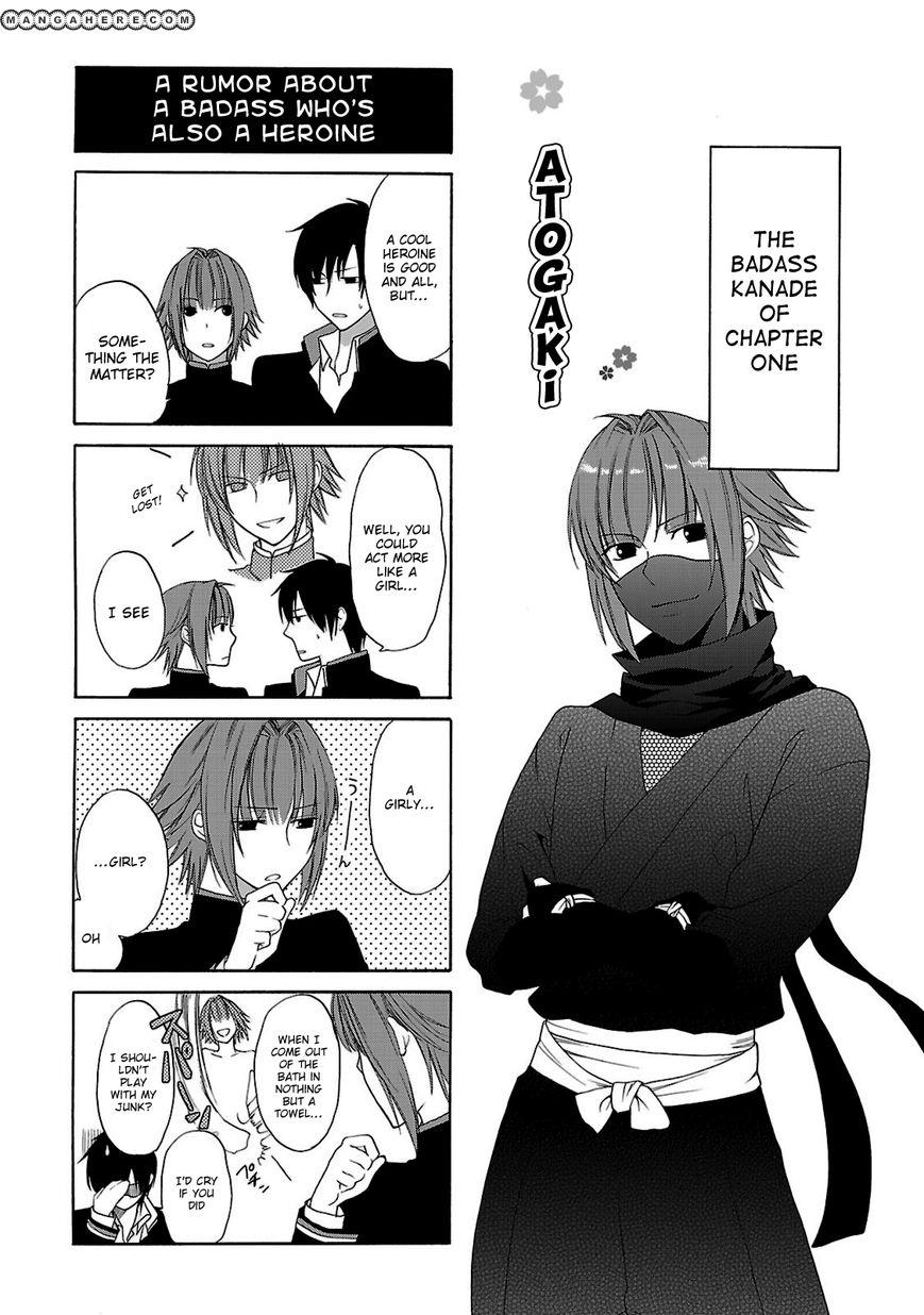 Shinobi Yoru Koi Wa Kusemono 3.5 Page 2