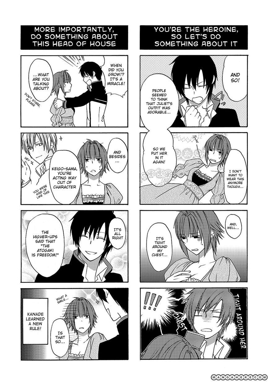 Shinobi Yoru Koi Wa Kusemono 3.5 Page 3