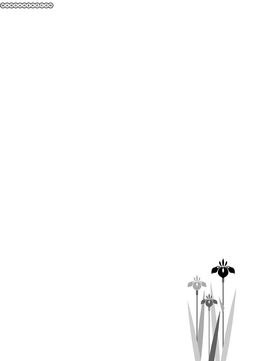 Shinobi Yoru Koi Wa Kusemono 5 Page 1