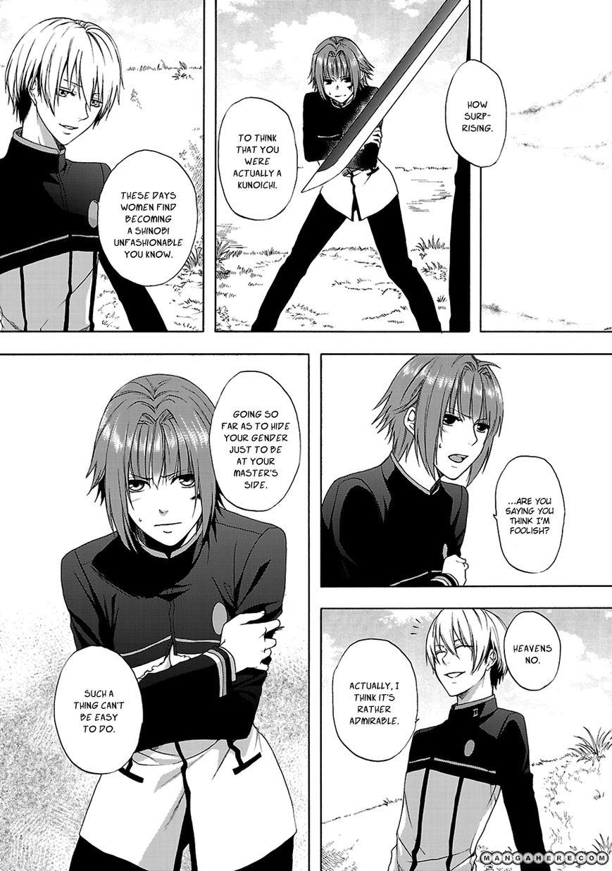 Shinobi Yoru Koi Wa Kusemono 5 Page 3