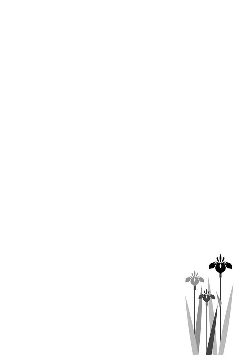 Shinobi Yoru Koi Wa Kusemono 7 Page 1