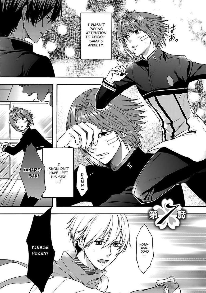 Shinobi Yoru Koi Wa Kusemono 7 Page 2