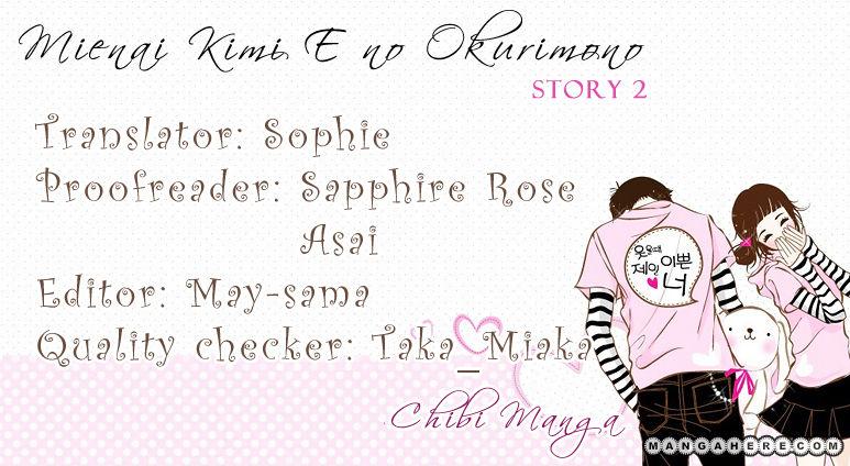 Mienai Kimi e no Okurimono 2 Page 1