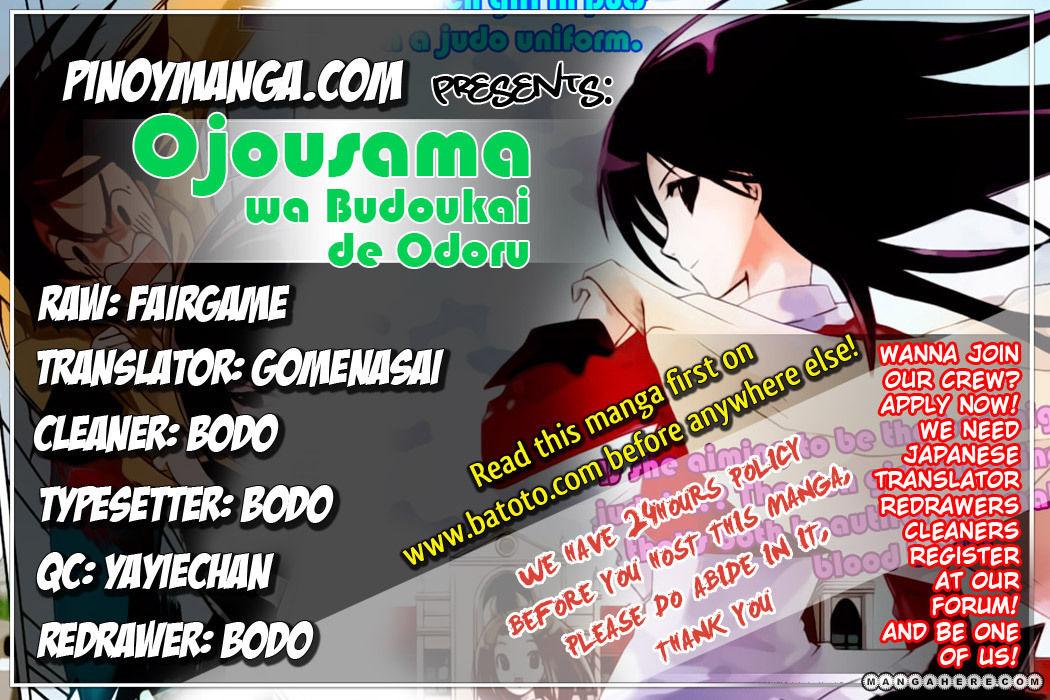 Ojousama wa Budoukai de Odoru 1 Page 1