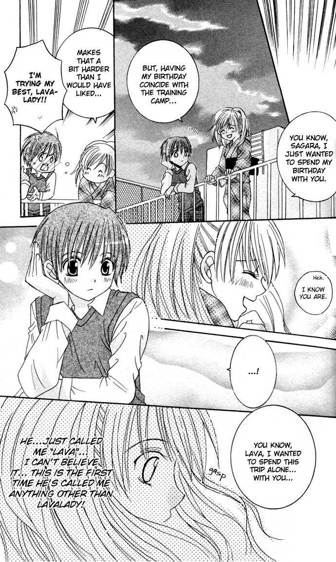Junai Tokkou Taichou! 4 Page 2