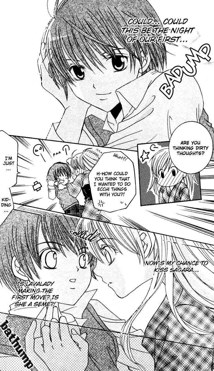 Junai Tokkou Taichou! 4 Page 3