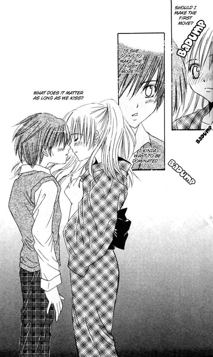Junai Tokkou Taichou! 4 Page 4