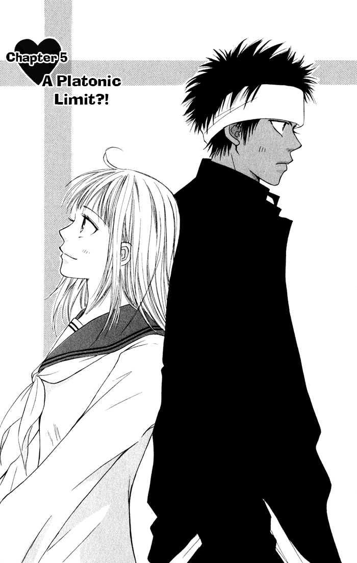 Junai Tokkou Taichou! 5 Page 2