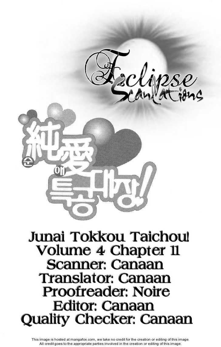 Junai Tokkou Taichou! 2 Page 1