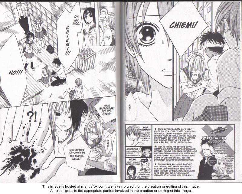 Junai Tokkou Taichou! 0 Page 2