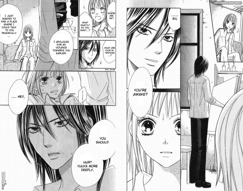 Junai Tokkou Taichou! 3 Page 3