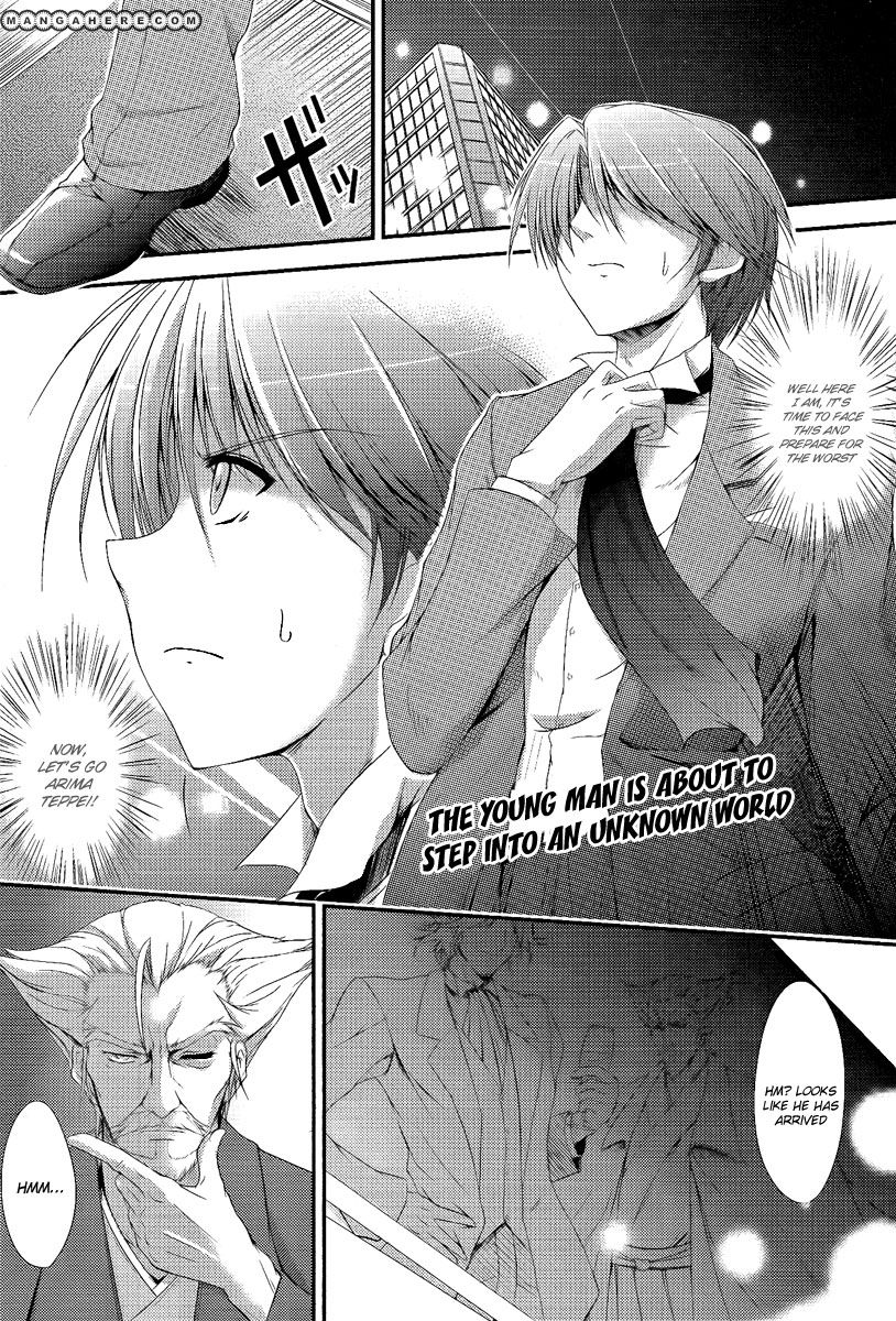Princess Lover! - Pure My Heart 1 Page 1