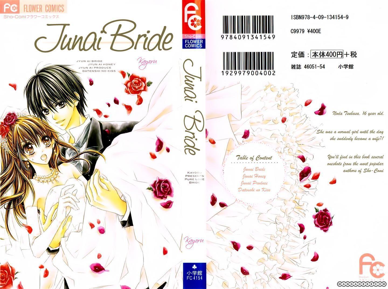 Junai Bride 2 Page 1