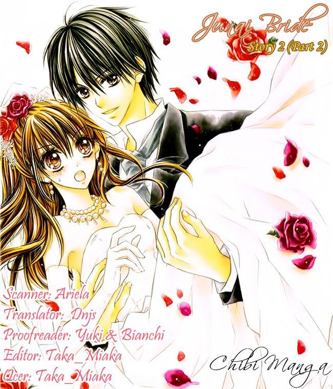 Junai Bride 2.5 Page 1