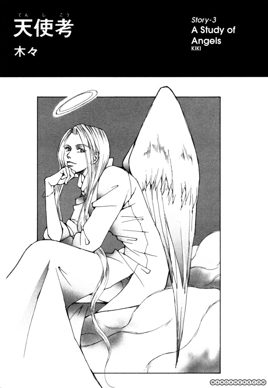 Comic Hoshi Shinichi 3 Page 1