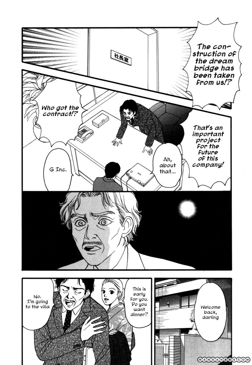 Comic Hoshi Shinichi 4 Page 2