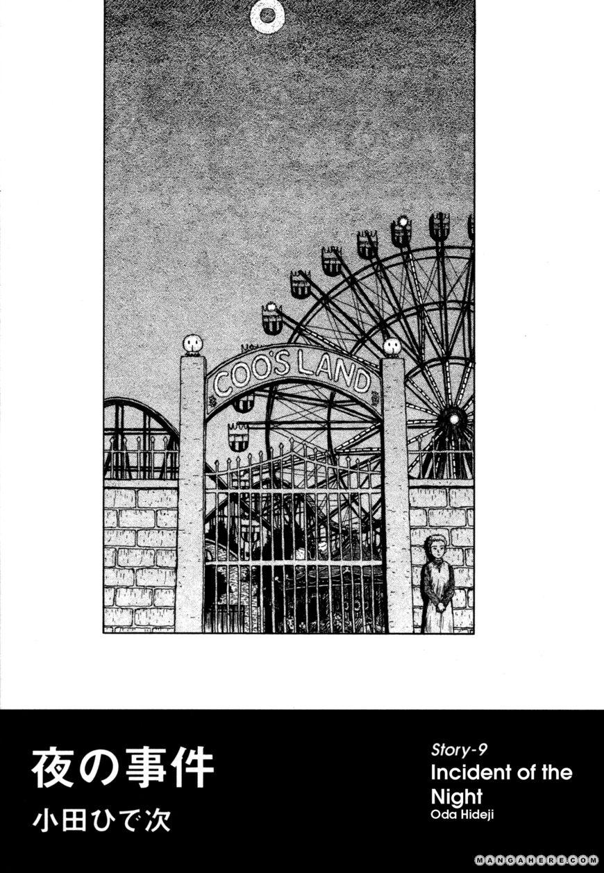 Comic Hoshi Shinichi 9 Page 1