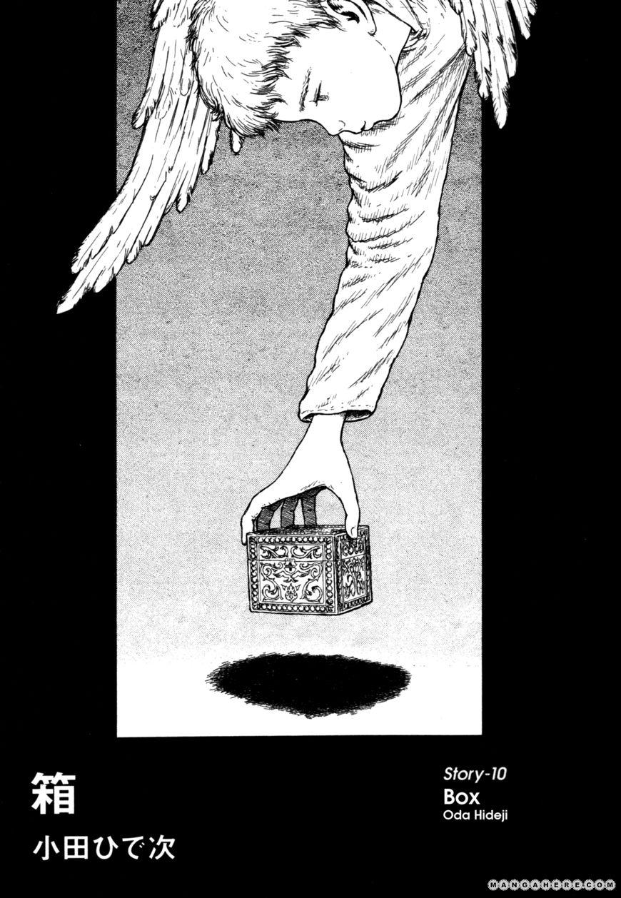 Comic Hoshi Shinichi 10 Page 1