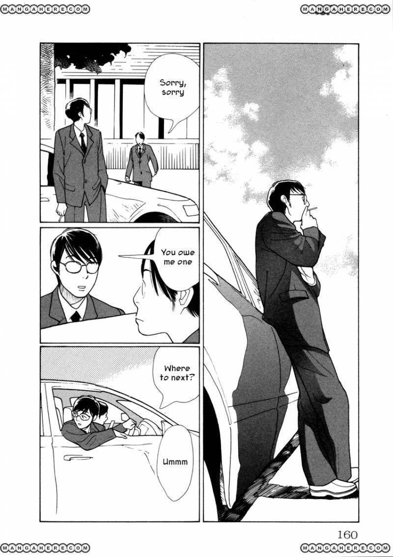 Comic Hoshi Shinichi 8 Page 2