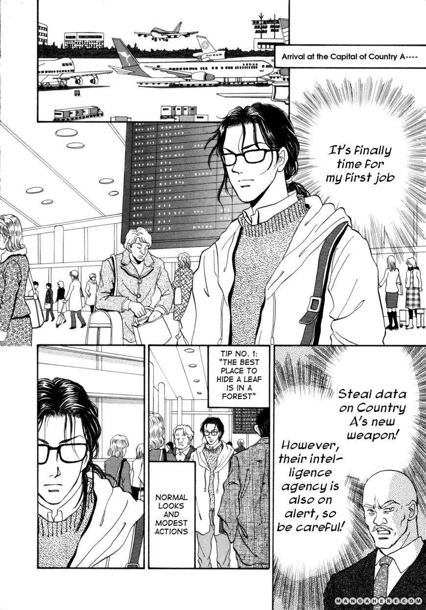 Comic Hoshi Shinichi 16 Page 2