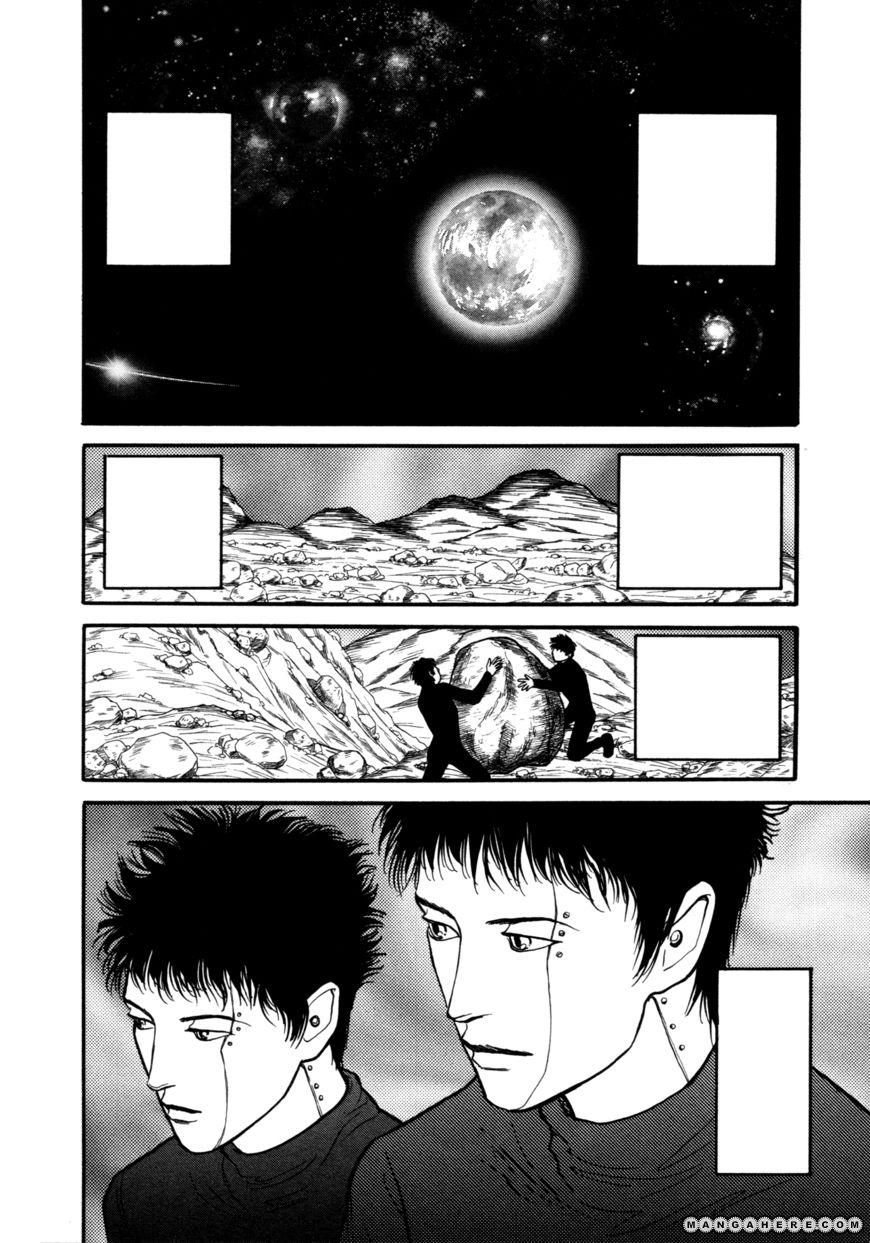 Comic Hoshi Shinichi 17 Page 2