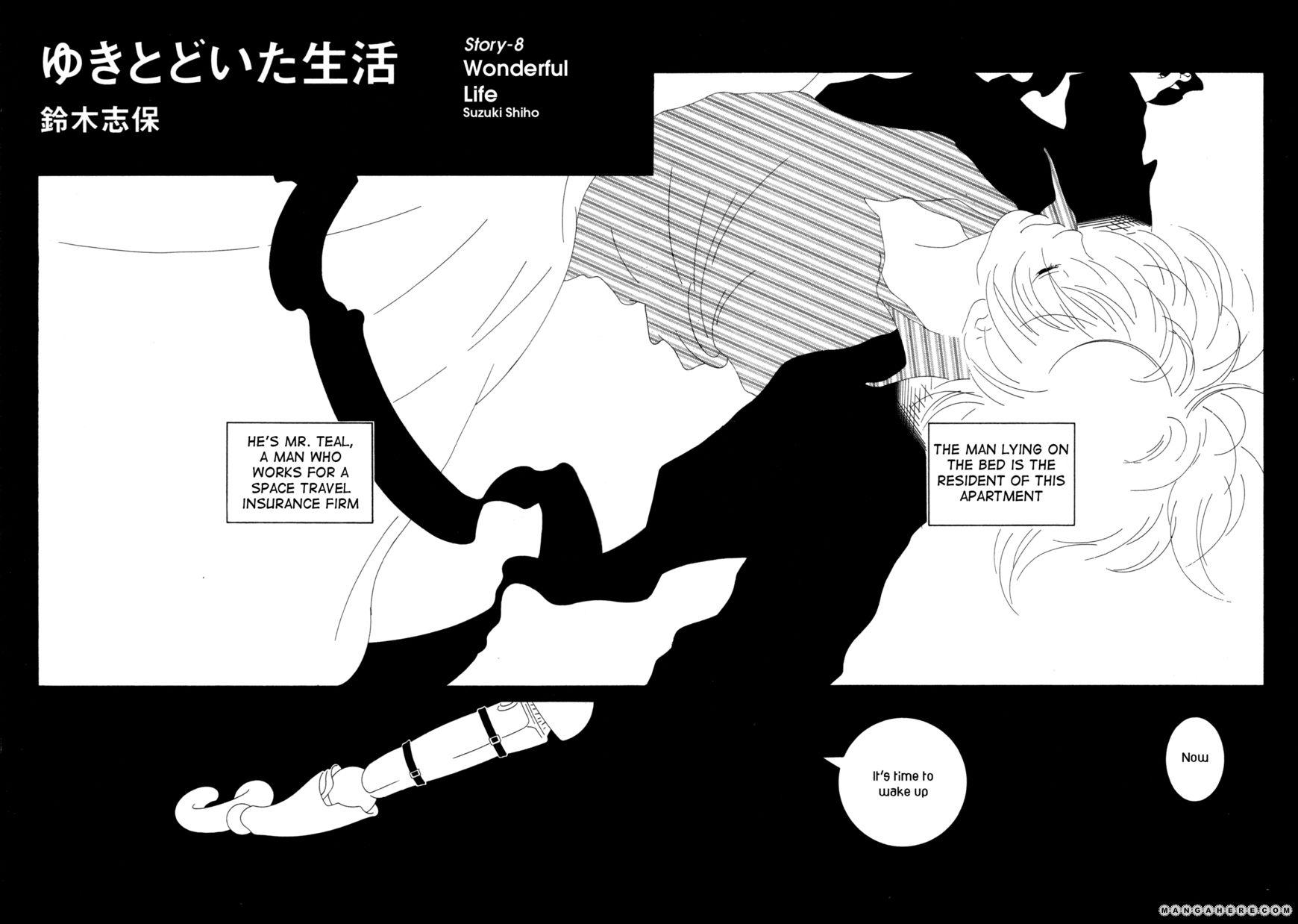 Comic Hoshi Shinichi 18 Page 2