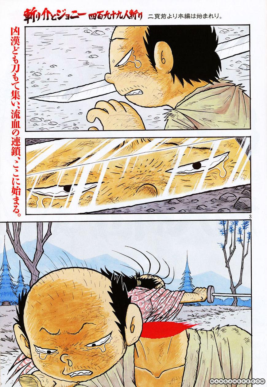 Kiri Keisuke to Johnny Yonhyaku Tsukumo Hitokiri 1 Page 3