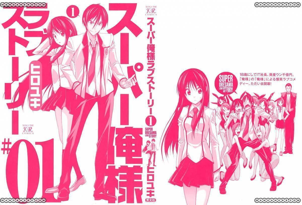 Super Oresama Love Story 1 Page 3