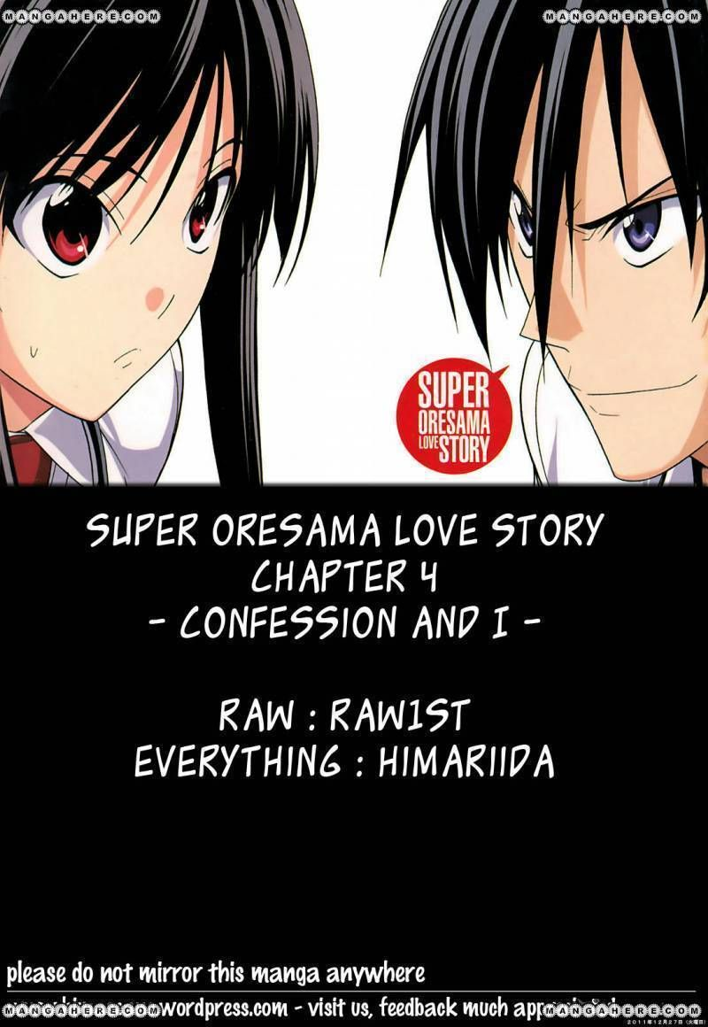Super Oresama Love Story 4 Page 1