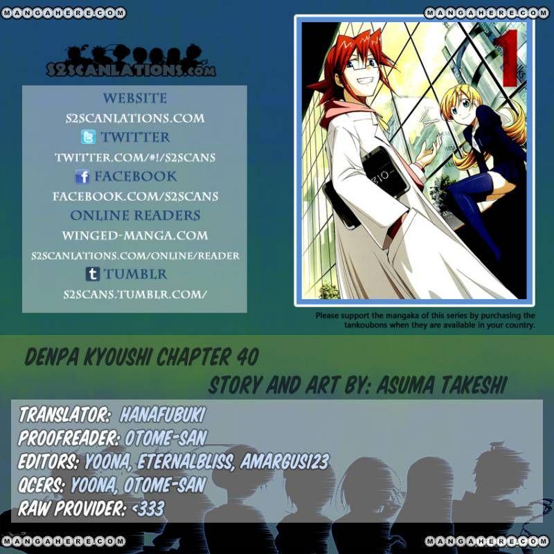 Denpa Kyoushi 40 Page 1