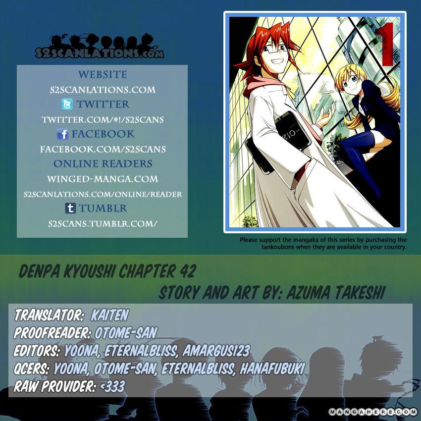 Denpa Kyoushi 42 Page 1