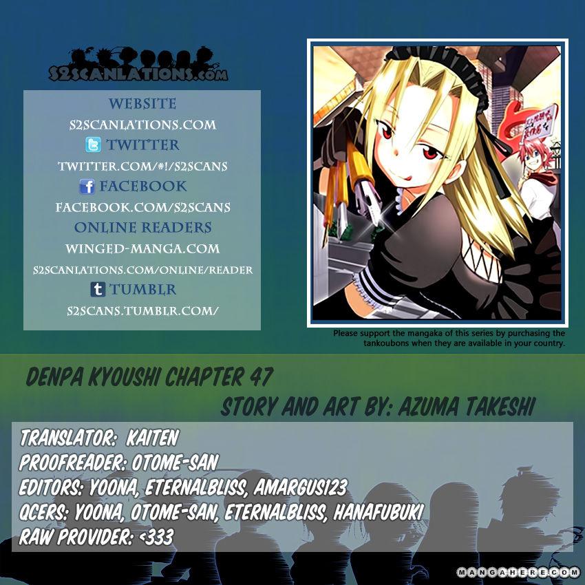 Denpa Kyoushi 47 Page 1