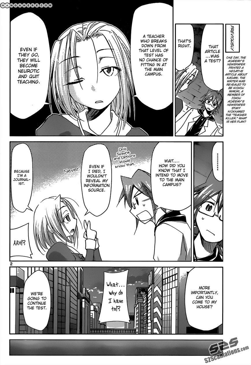 Denpa Kyoushi 47 Page 3