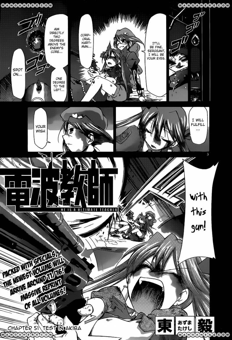Denpa Kyoushi 51 Page 4