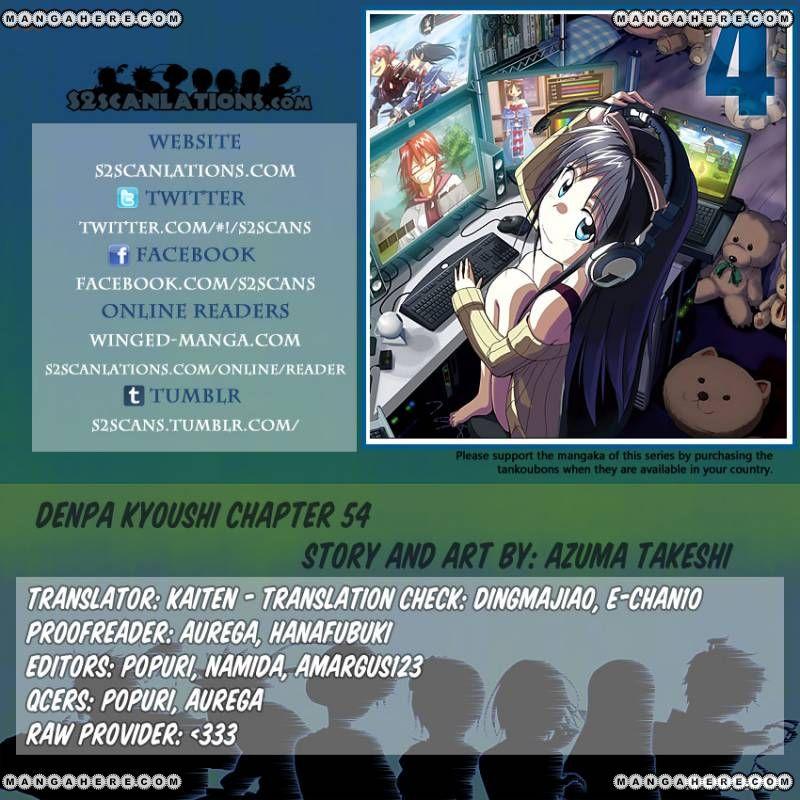 Denpa Kyoushi 54 Page 1
