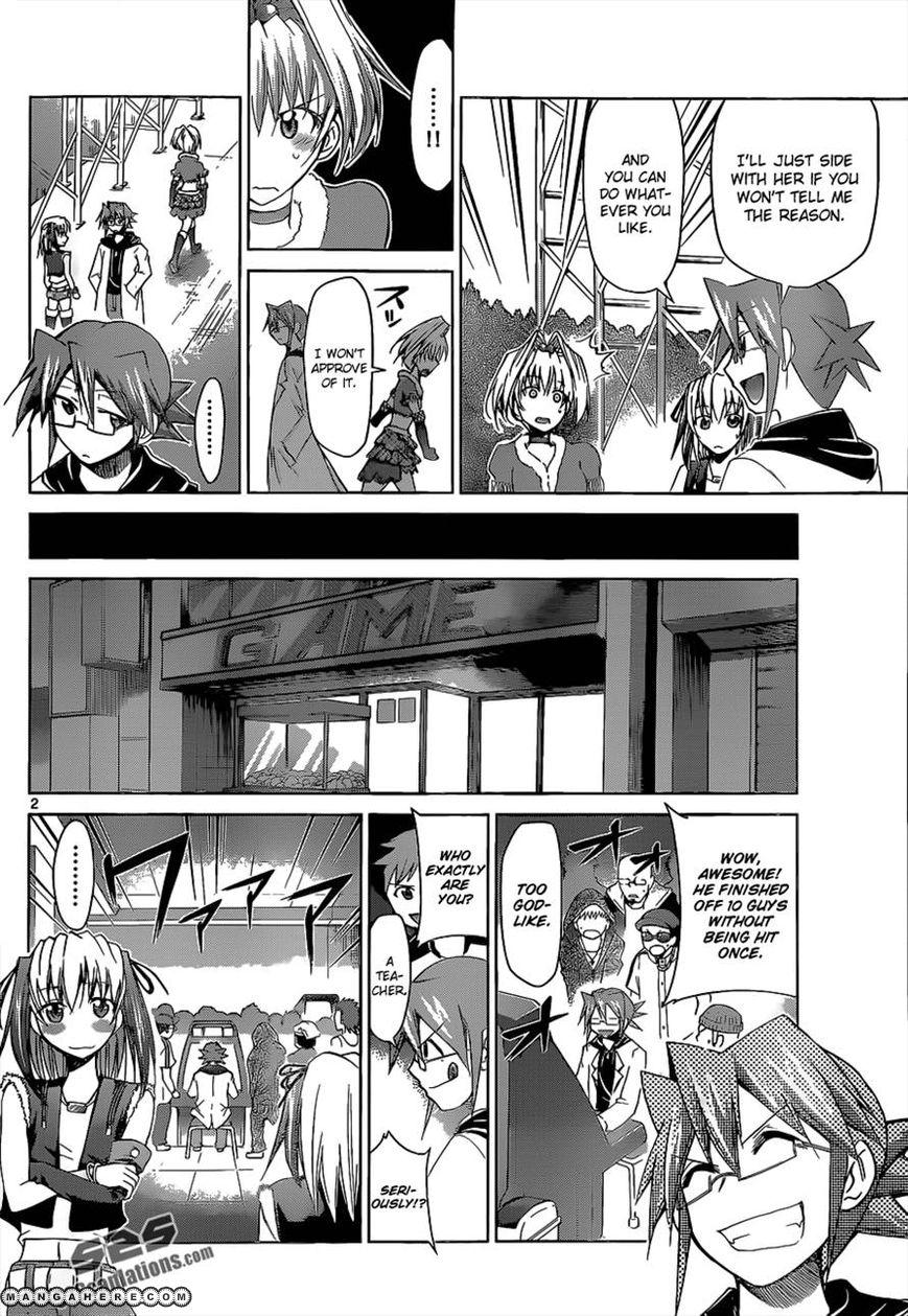 Denpa Kyoushi 56 Page 2