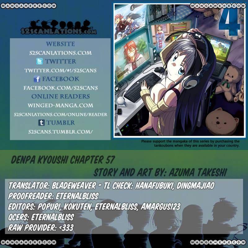 Denpa Kyoushi 57 Page 1