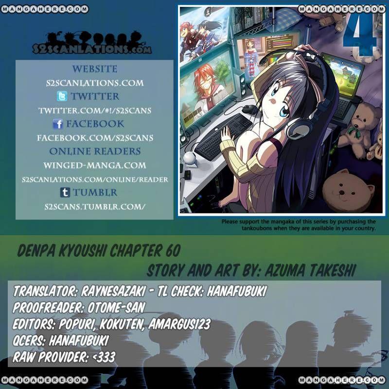 Denpa Kyoushi 60 Page 1