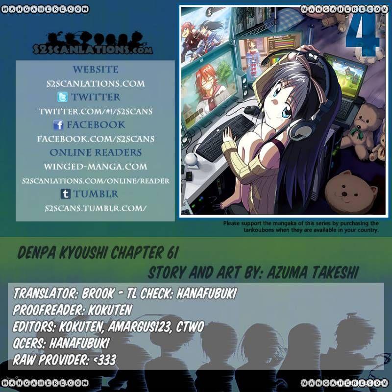 Denpa Kyoushi 61 Page 1