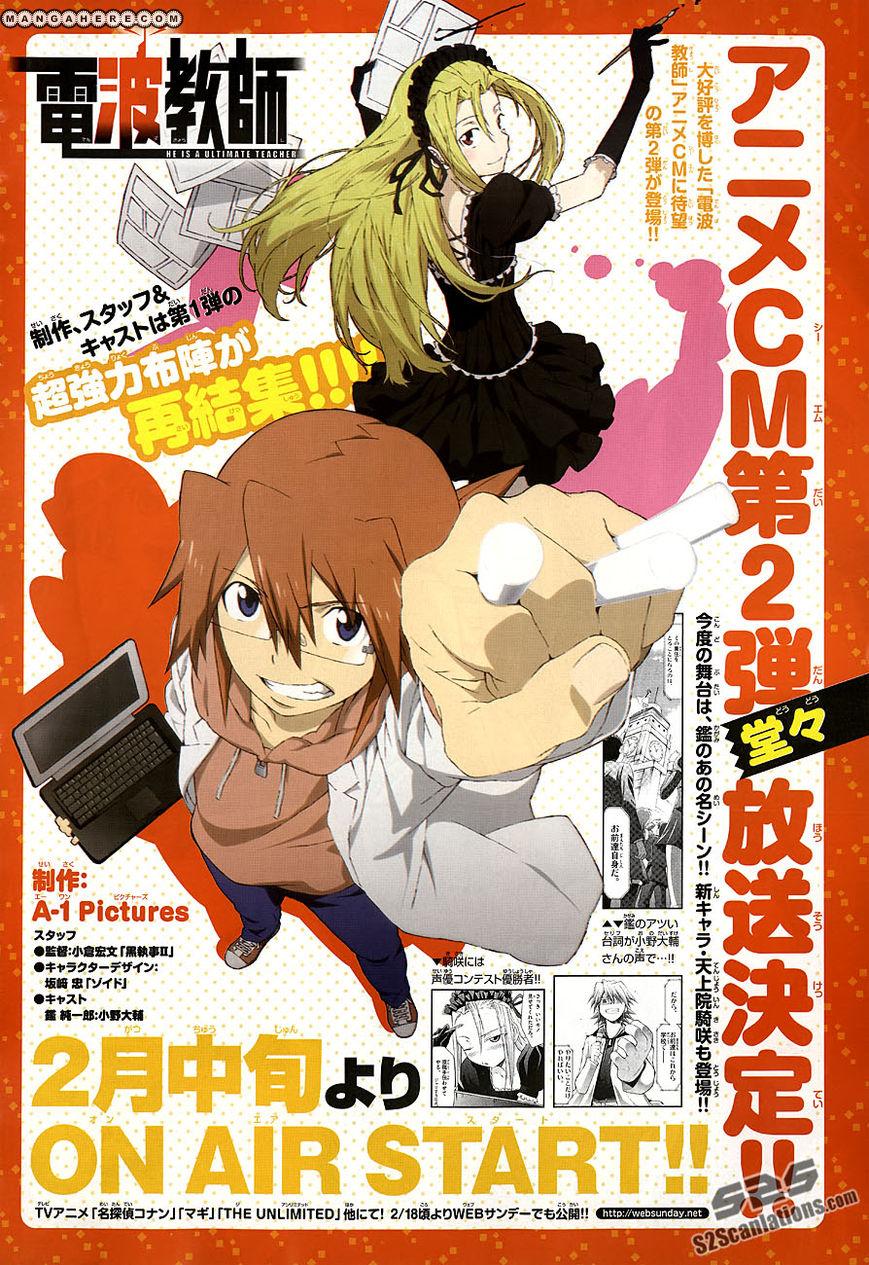 Denpa Kyoushi 62 Page 3