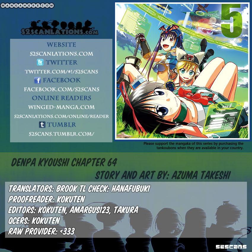 Denpa Kyoushi 64 Page 1
