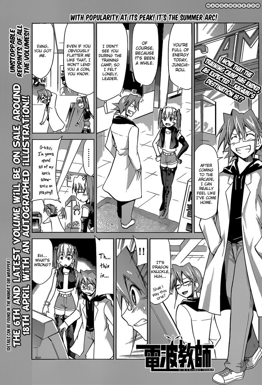 Denpa Kyoushi 69 Page 2