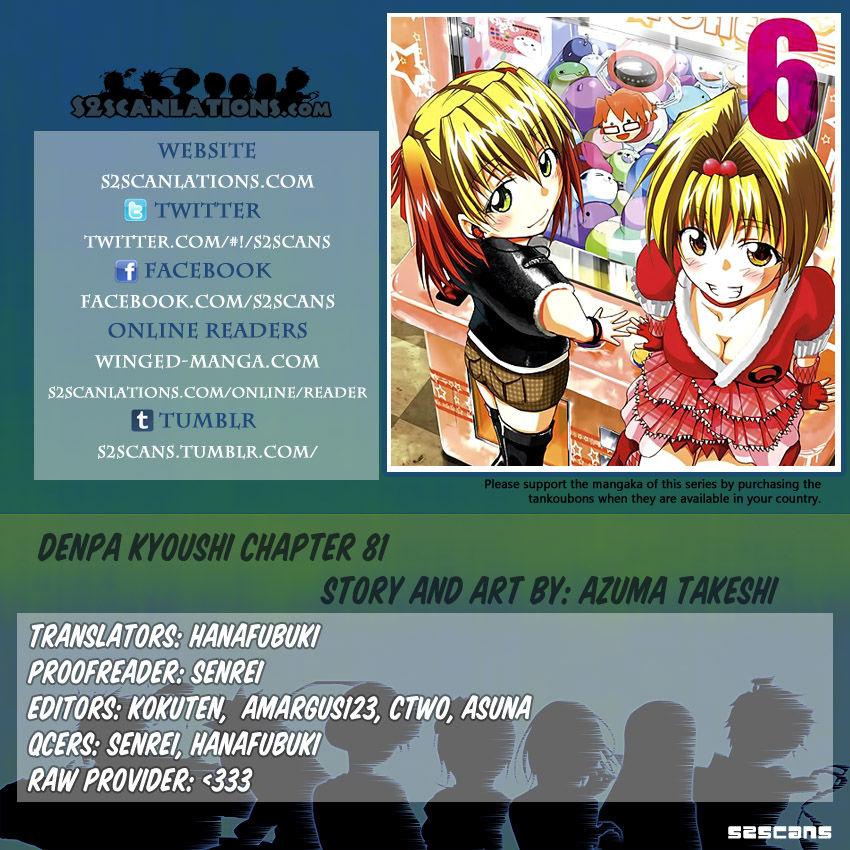 Denpa Kyoushi 81 Page 1