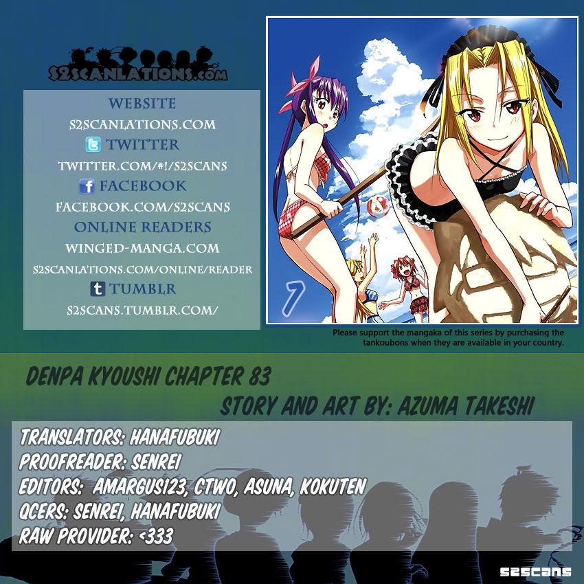 Denpa Kyoushi 83 Page 1