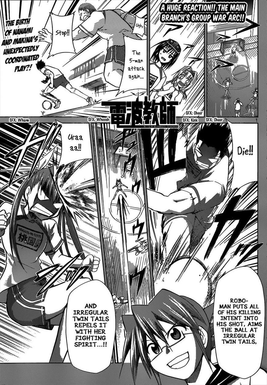 Denpa Kyoushi 85 Page 1