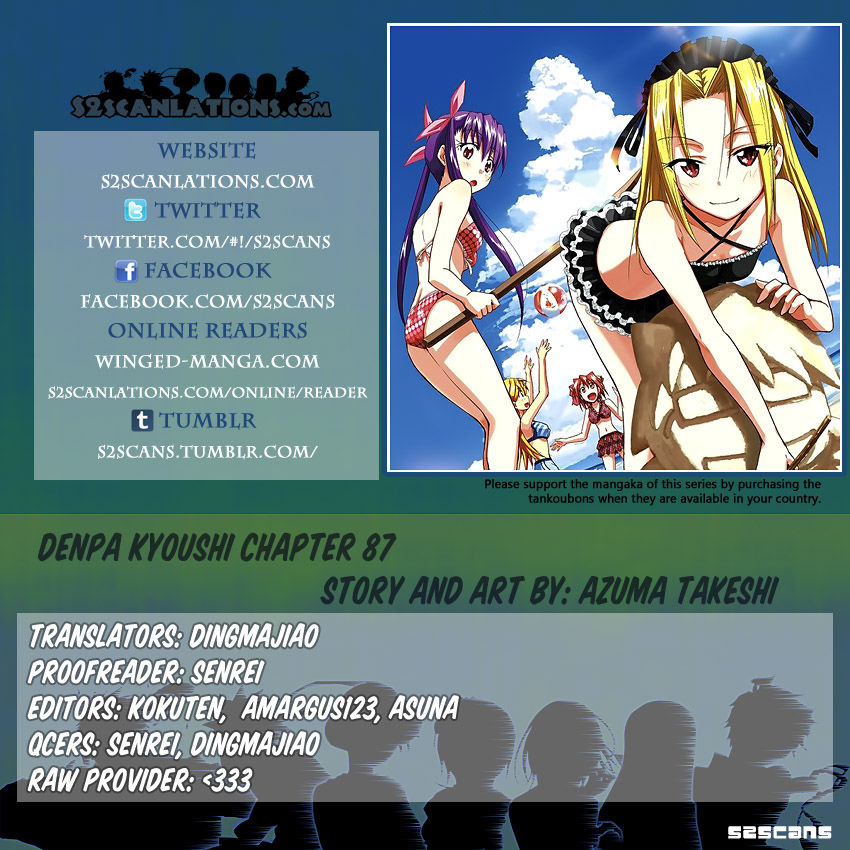 Denpa Kyoushi 87 Page 1